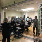 10月13日大田区役所にて街頭無料相談会を実施いたしました。